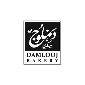 Damlooj Bakery Logo