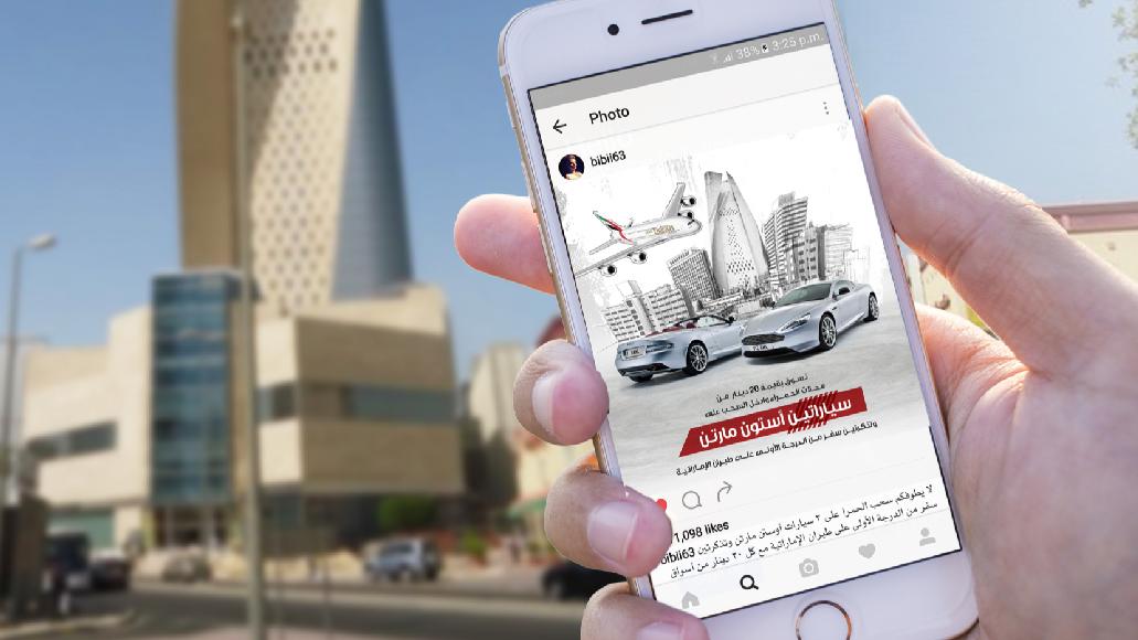 Al Hamra Tower Slider 1