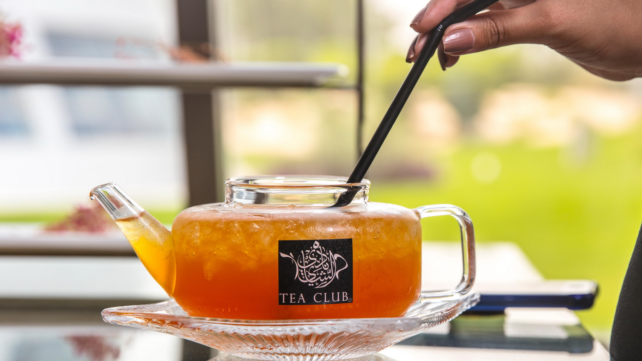 Tea Club Kuwait Slider 1