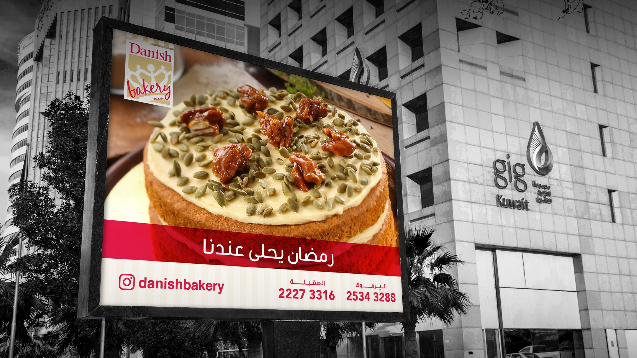 Danish Bakery Slider 6