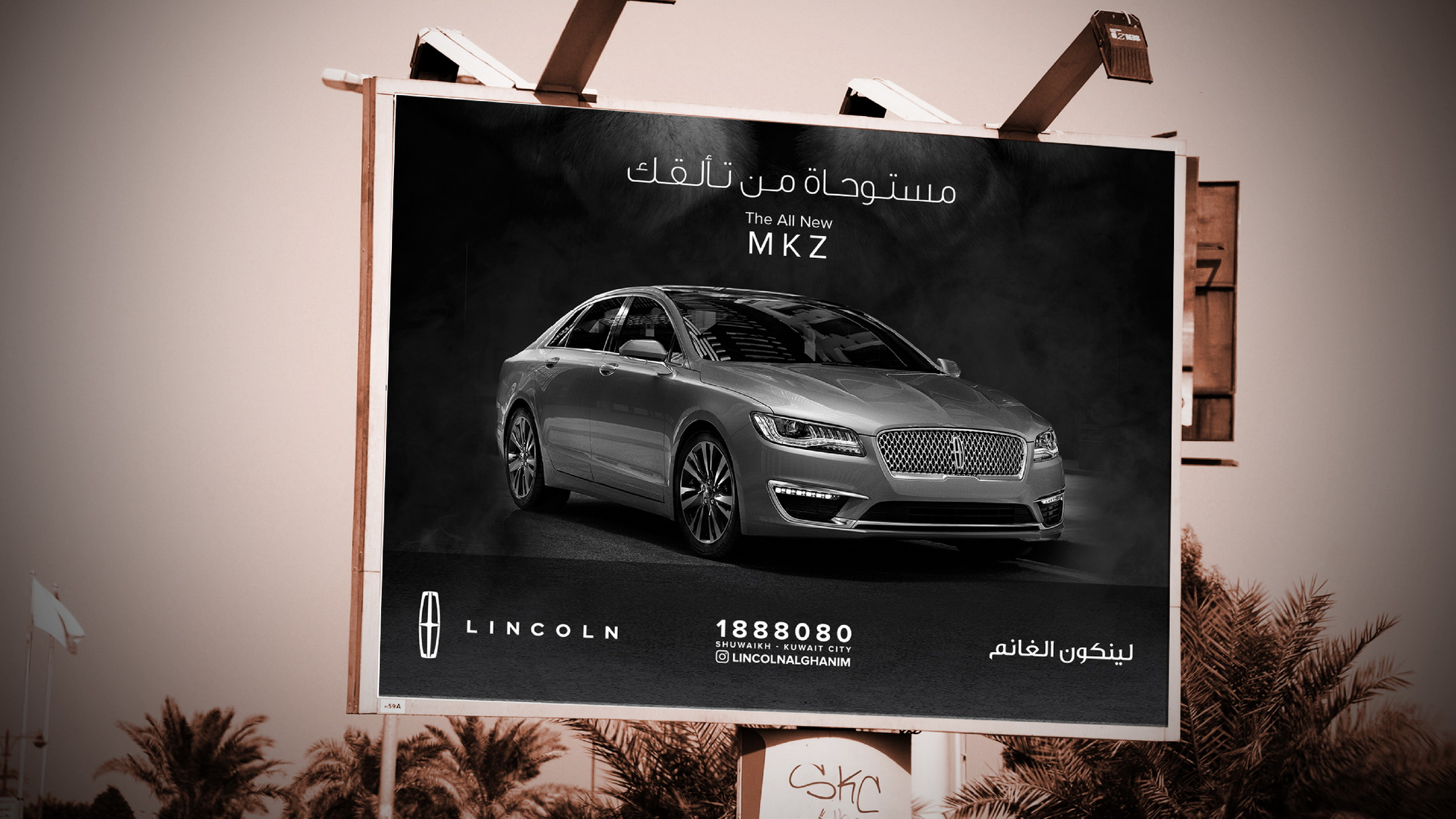 Lincoln Kuwait Slider 2
