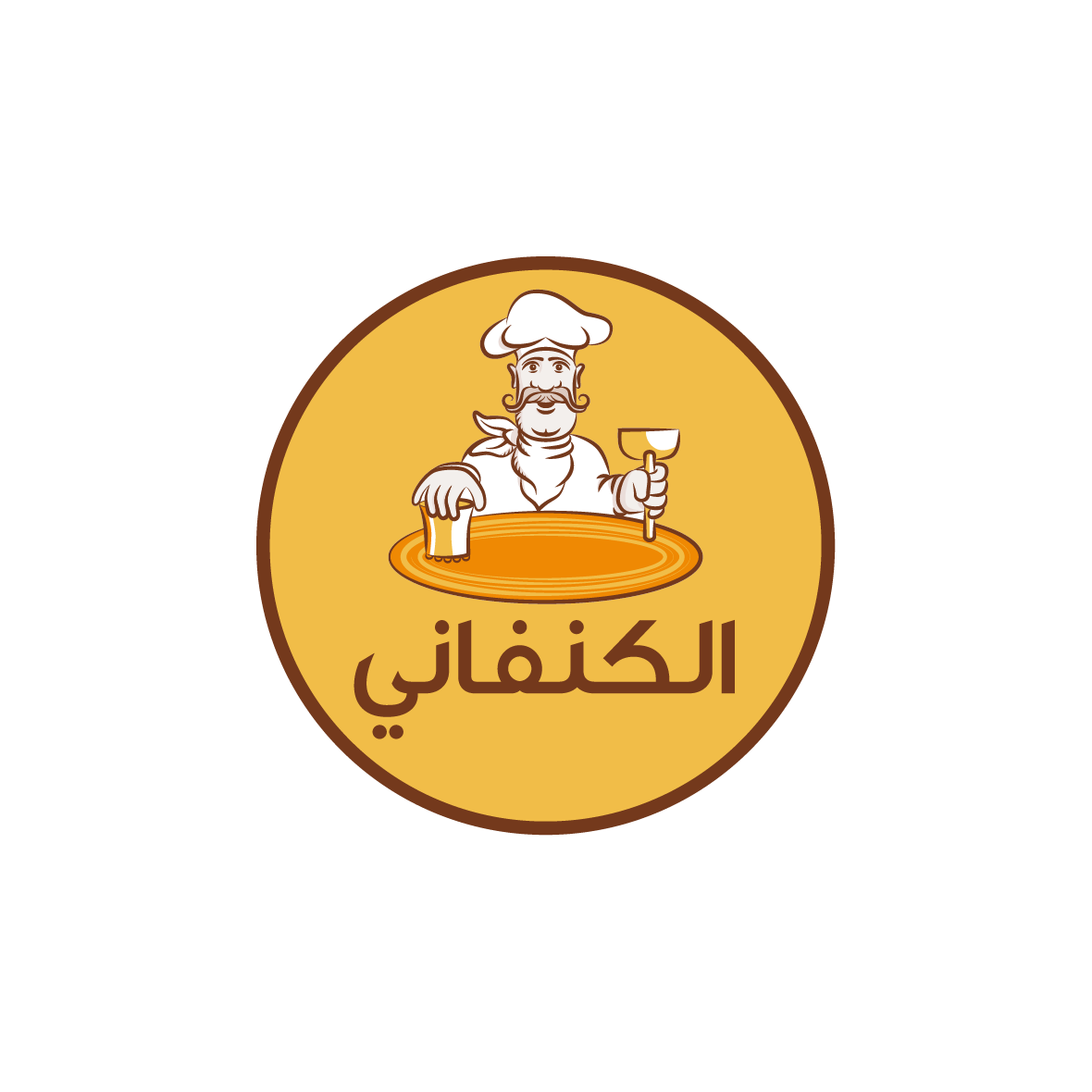 Al Kanafani Logo