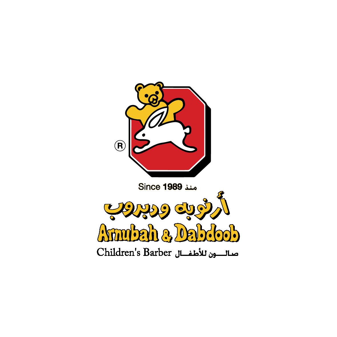 Arnubah & Dabdoob Logo